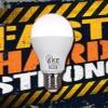 หลอดไฟ LED Hi-End Bulb
