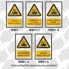 ป้ายระวังรถยก WS01-WS01-4