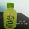 น้ำฝรั่งขวดอ้วน 250 ml 75 ขวด