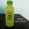 น้ำฝรั่ง 250 ml 75 ขวด