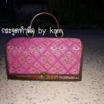 กระเป๋าถือ ทรงคุณนาย สีชมพู