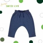 กางเกงก้นป่อง Super Soft สีน้ำเงิน