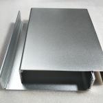 กล่องอลูมิเนียม ขนาด 60x160x220 มม.