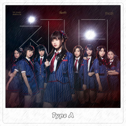 "CD BNK48 3rd Single Shonichi ""TYPE A"""