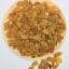 ลูกเกดเหลืองอบแห้ง (Jumbo Golden Raisins) เกรด A ไซส์จัมโบ้ thumbnail 3
